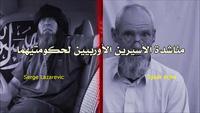 """Al-Qaeda tung video """"khoe"""" bắt giữ con tin Pháp, Hà Lan"""