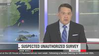 """Nhật """"tố"""" tàu Trung Quốc khảo sát trái phép trong vùng đặc quyền kinh tế"""