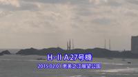 Nhật phóng thành công vệ tinh giám sát mới