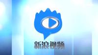 Ô tô mất lái, đâm chết 9 người tại sân bay Trung Quốc