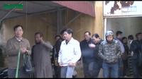 TAND Tối cao tiếp tục hoãn phiên toà xét xử Trịnh Ngọc Chung