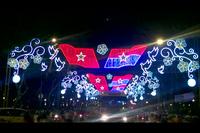 Sài Gòn lộng lẫy đón mừng Noel và Năm mới 2015