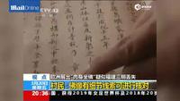 Bản tin của Trung Quốc về bức tượng bị đánh cắp ở tỉnh Phúc Kiến