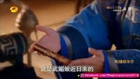 Trailer phim Tân Võ Tắc Thiên