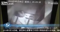Cô gái bị dâm tặc sàm sỡ 2 lần trong thang máy