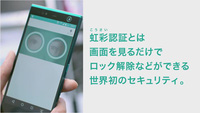 Video trải nghiệm thực tế Fujitsu NX F-04G