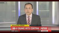 Nhật: Động đất mạnh 6,8 độ richter, hơn 20 người bị thương
