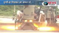 Ấn Độ thử thành công tên lửa mang đầu đạn hạt nhân tự chế tạo