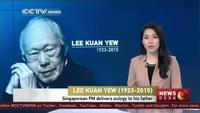 Thủ tướng Singapore đọc điếu văn trong lễ tang cha