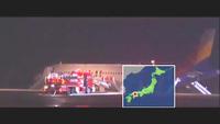 Máy bay Nhật lao khỏi đường băng, hơn 20 người bị thương