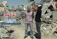 Người Gaza sáng tạo chiến dịch dội gạch vụn lên đầu