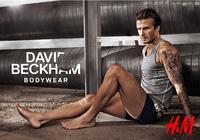 """David Beckham quảng cáo """"nội y"""""""