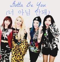 """Nhóm 2NE1 sôi động với """"Gotta be you"""""""