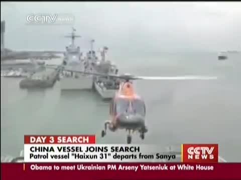 Máy bay Malaysia mất tích: Lên tàu tuần tra lớn nhất Trung Quốc