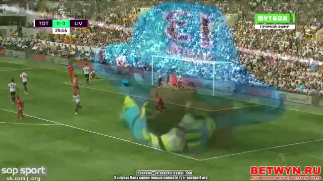 Tottenham 0-1 Liverpool (hiệp 2)