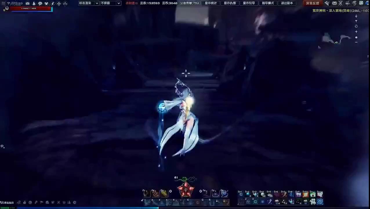 Cận cảnh bom tấn Thiên Dụ ngày mở cửa: Đây chính là Blade and Soul của người Trung Quốc