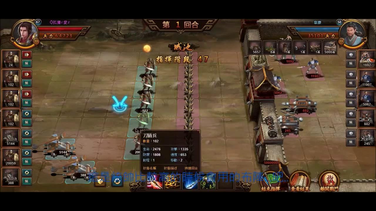 Chơi thử Phục Long - Game online chiến thuật mới của VNG tại Việt Nam trước ngày ra mắt