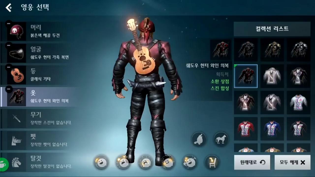 Gameplay chi tiết của TERA M - Game nhập vai bom tấn trên di động - ảnh 1