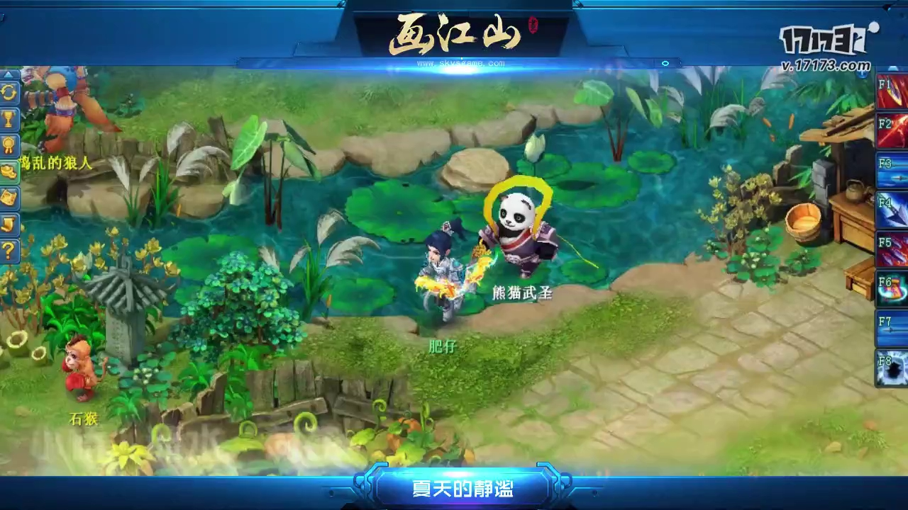 7 game online Trung Quốc đáng phải chơi trong nửa cuối tháng 6/2016