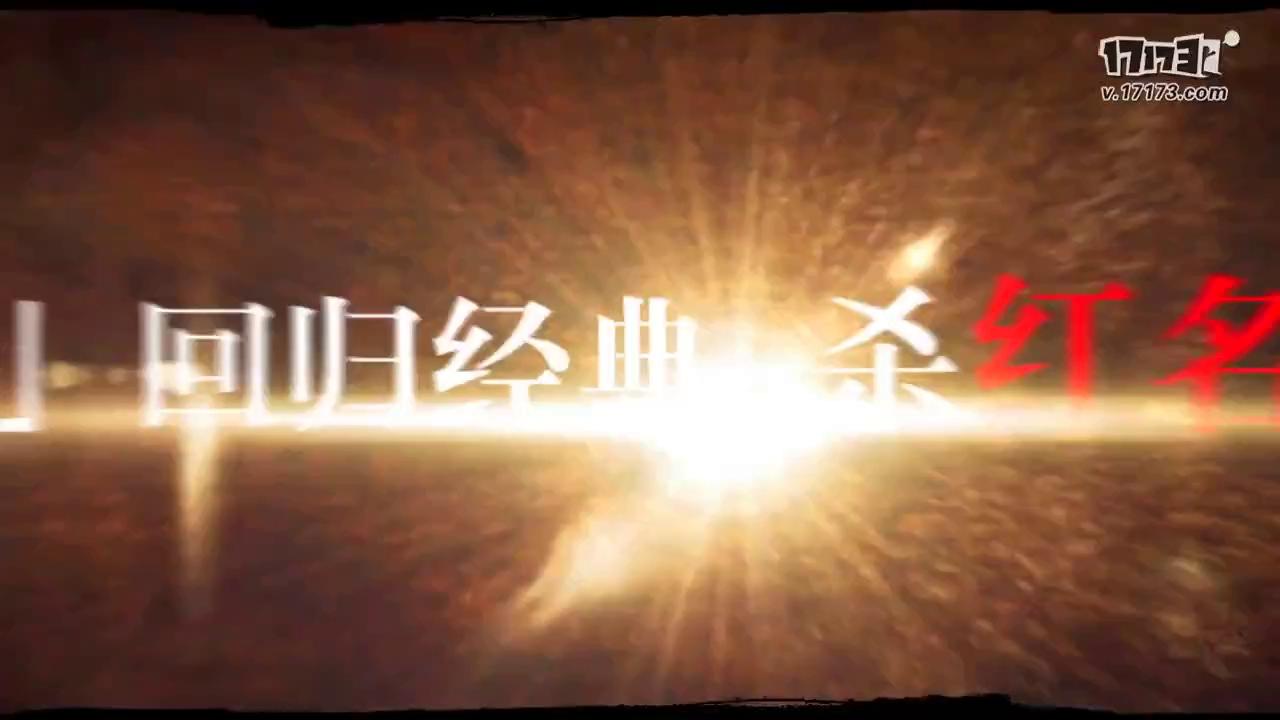 5 game online 3D Trung Quốc đặc sắc thử nghiệm trong tháng 10 năm 2016 - ảnh 3