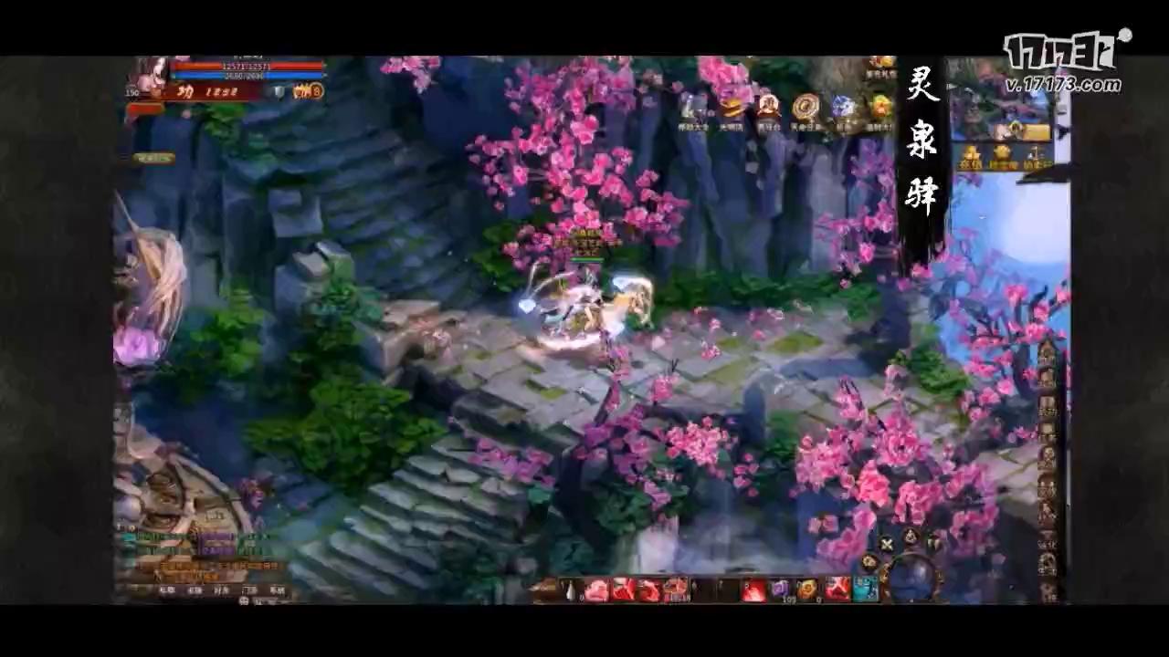 Tiêu Dao Giang Hồ Linh - Game võ hiệp cho ai đến giờ này vẫn mê Võ Lâm Truyền Kỳ