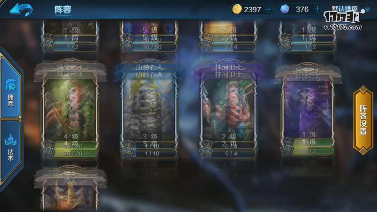 """Duel of Kings - Game thẻ bài MOBA với bối cảnh nhái """"Warcraft"""""""