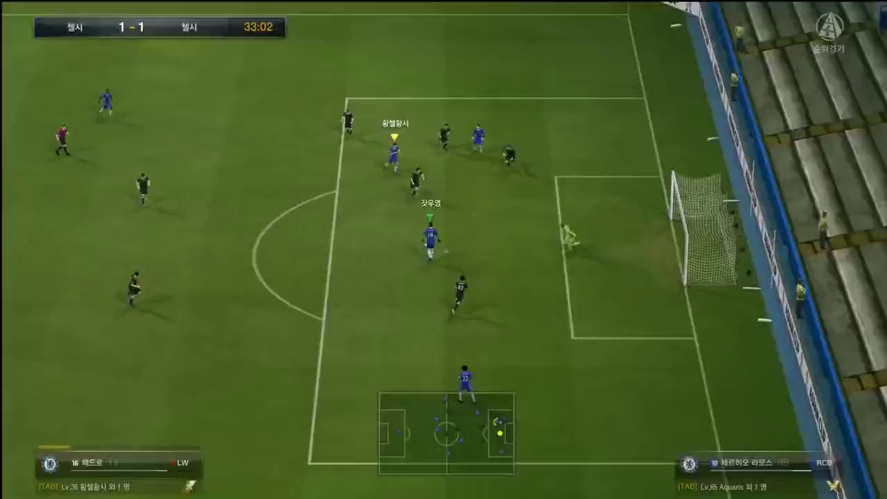 """""""Chân gỗ"""" cũng có thể múa skill như thánh với game thủ FIFA Online 3 Hàn"""