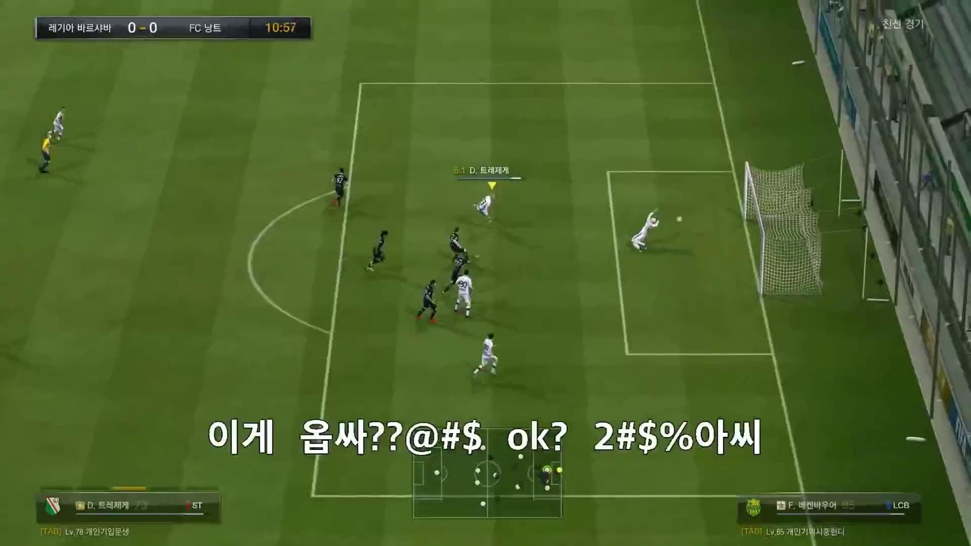 """FIFA Online 3 - Huyền thoại châu Âu: """"Trezegol"""" độc nhất vô nhị"""