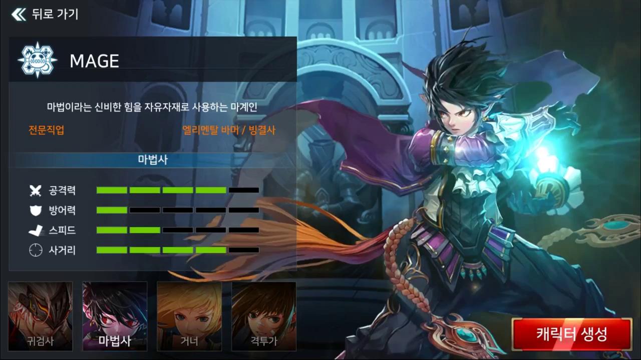 Dungeon Fighter: Spirit - Siêu game chặt chém màn hình ngang CBT tại Hàn Quốc - ảnh 5