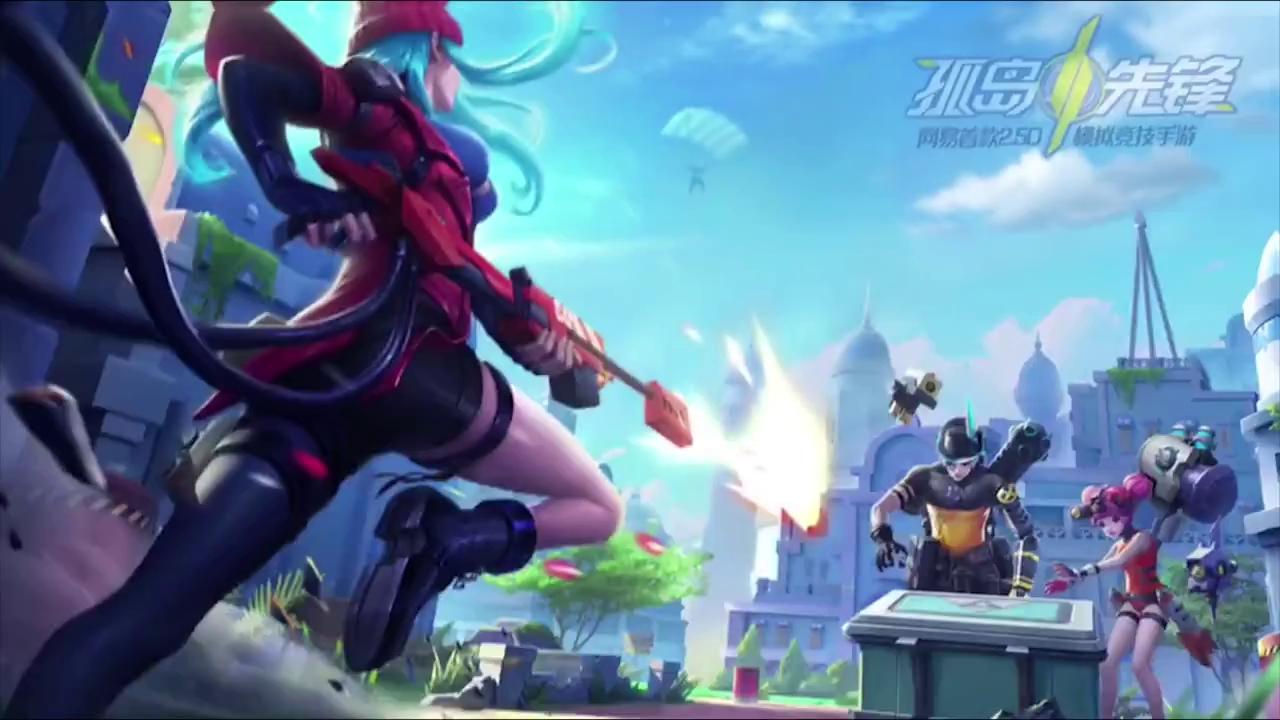 NetEase vừa công bố thêm 4 tựa game sinh tồn hấp dẫn cho mobile, hứa hẹn 2018 bùng nổ - ảnh 6