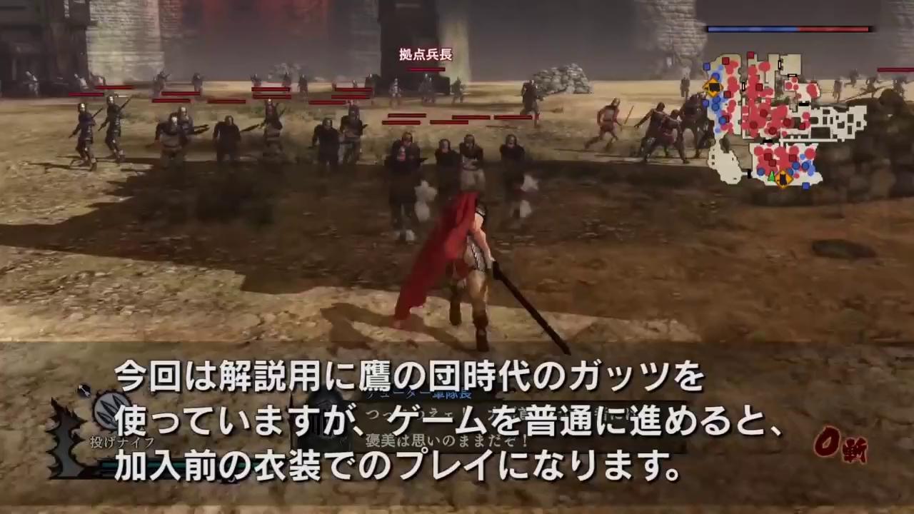 Xem gameplay chi tiết đầu tiên của Berserk, game chặt chém hứa hẹn trong tháng 10 - ảnh 2