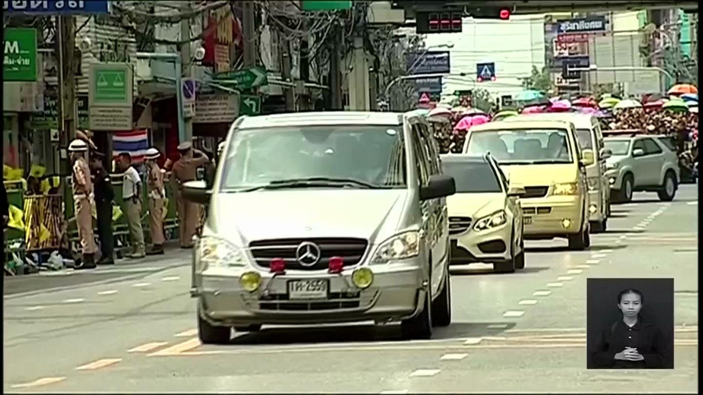 Linh cữu Quốc vương Thái Lan được đưa về cung điện