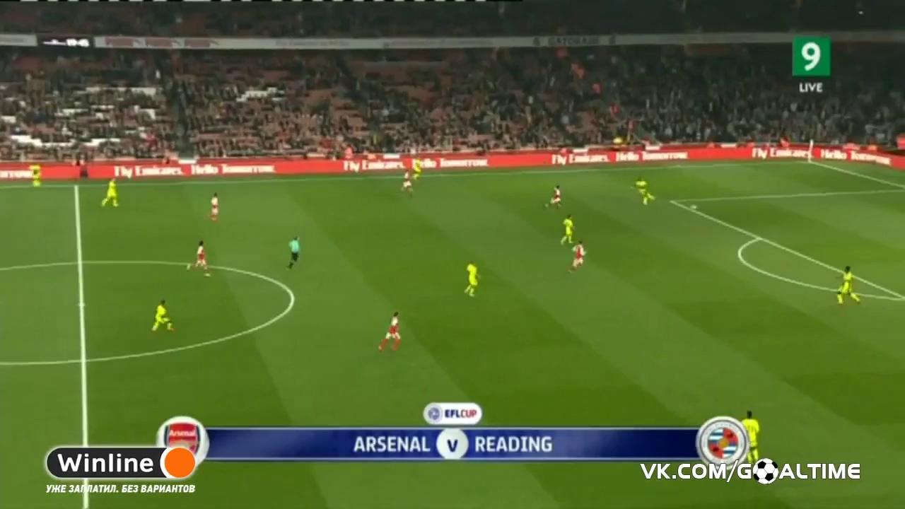 Arsenal 2-0 Reading (Vòng 1/8 League Cup)