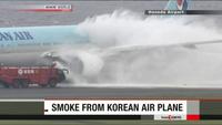Máy bay Hàn Quốc chở hơn 300 người bốc cháy trước khi cất cánh