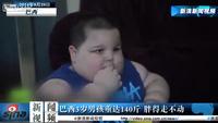 Bé trai 3 tuổi nặng 70kg