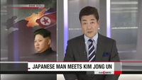 """""""Ông Kim Jong-un ra lệnh phóng tên lửa khi tức giận"""""""
