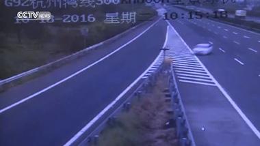 Nghe theo hệ thống định vị GPS, cô gái sinh năm 1995 gây tai nạn ở tốc độ cao