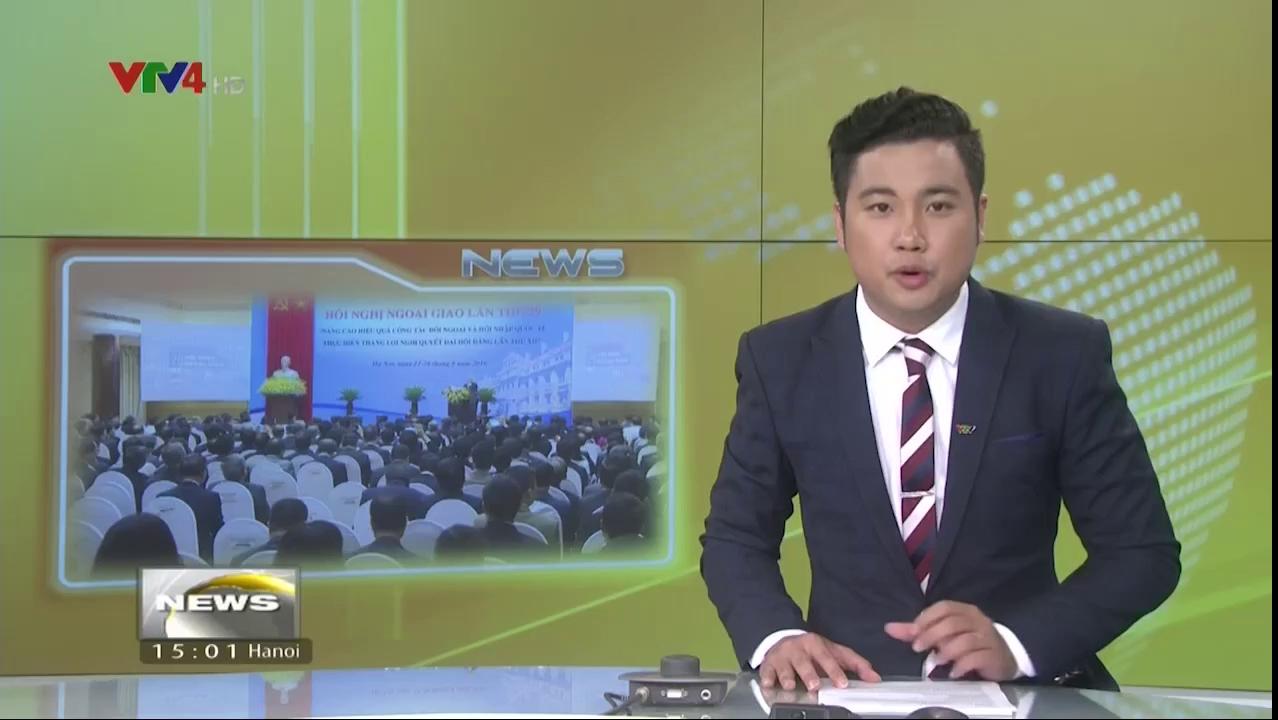 News 3 pm - 8/23/2016