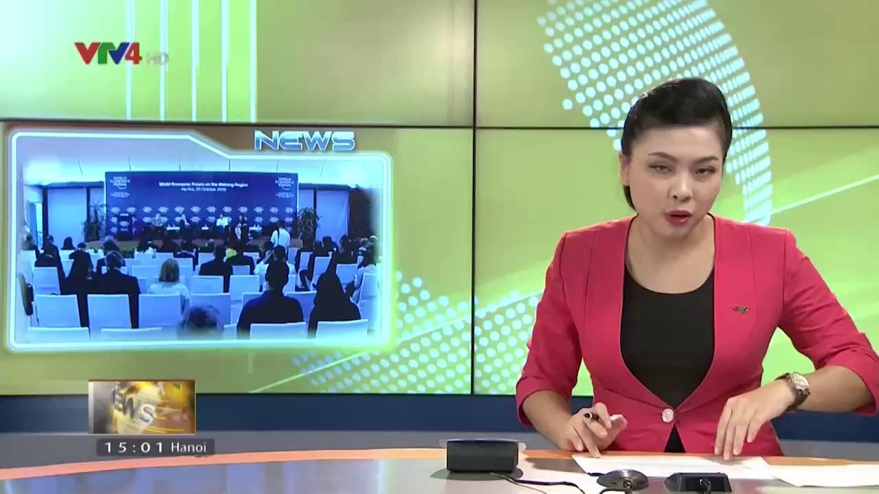 News 3 pm - 10/26/2016