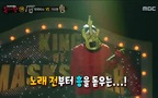 """King Of Mask Singer: """"A Passionate Goodbye"""" - Legendary Guitar Man vs. Knowledgeable Person"""
