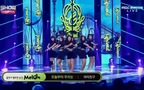 "Show Champion: ""Me Gustas Tu"" - G-Friend"
