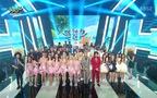 SNSD giành No.1 trên Music Bank 28/8