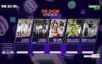Chiến thắng đầu tiên của BTS