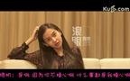 Huỳnh Hiểu Minh - Angela Baby chia sẻ cảm xúc trước hôn lễ