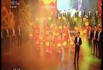 Chương trình nghệ thuật đặc biệt kỷ niệm 85 năm ngày thành lập Đảng Cộng Sản Việt Nam