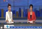 Tài chính kinh doanh sáng - 22/12/2014