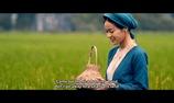 """Teaser trailer """"Tấm Cám: Chuyện Chưa Kể"""""""