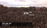 Cảnh hoang tàn tại thành phố bị chiến tranh tàn phá ở Syria