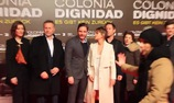 """Emma Watson trên thảm đỏ công chiếu phim """"Colonia"""""""