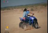 S - Việt Nam: Bình Thuận đi về miền nắng gió